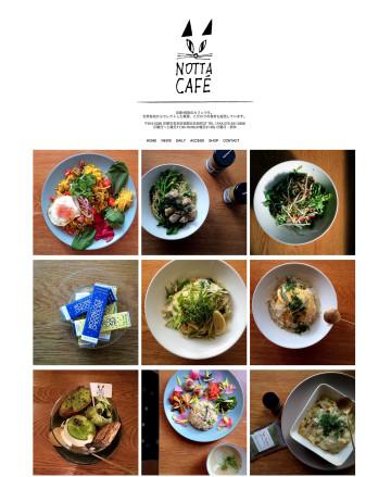 notta cafe website design