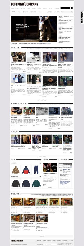 LOFTMAN web site design
