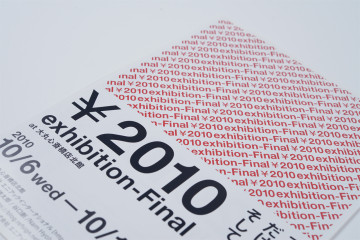 ¥2010 exhibition-Final  flyer design