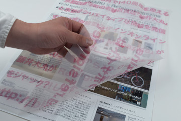 FUJII DAIMARU × Refsign Magazine poster design