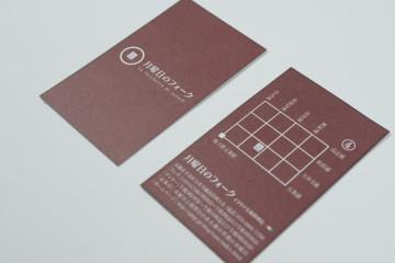 月曜日のフォーク logo & shopcard