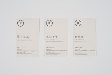 月曜日のフォーク namecard