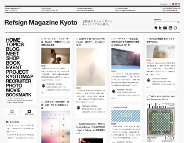 Refsign magazine web site