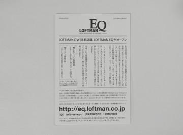 LOFTMAN EQ opening DM design