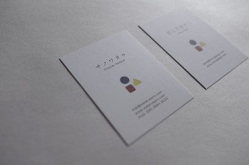 iroirodesign namecard design