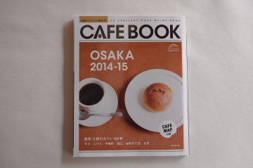 CAFE BOOK OSAKA 2014-15 editorial design