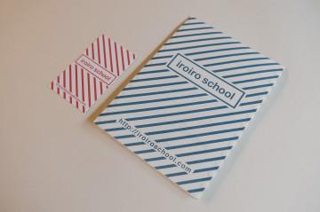 iroiroschool pamphlet & card
