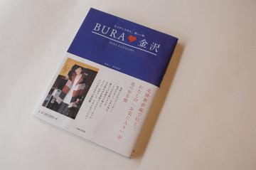 BURA KANAZAWA EDITORIAL DESIGN