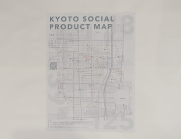 KYOTO SOCIAL PRODUCT MAP design