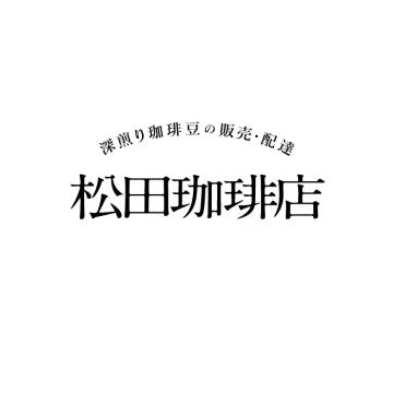 matsuda coffee logo design