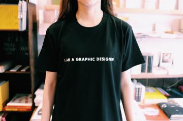 I AM GRAPHIC DESIGNER T-SHIRTS design