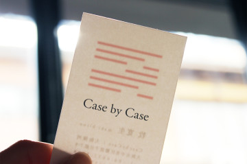 Case by Case namecard design