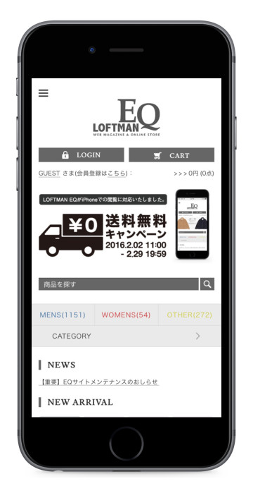LOFTMAN EQ ONLINE STORE WEB SITE DESIGN for iPhone