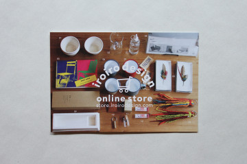 IROIRODESIGN ONLINESTORE DM DESIGN