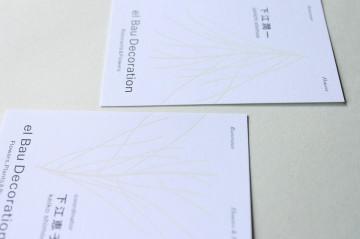 el Bau Decoration namecard design