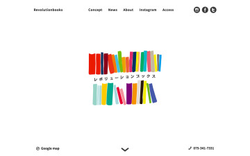 Revolutionbooks WEB SITE DESIGN