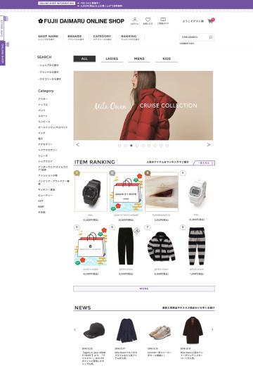 FUJIIDAIMARU ONLINE SHOP WEB SITE DESIGN