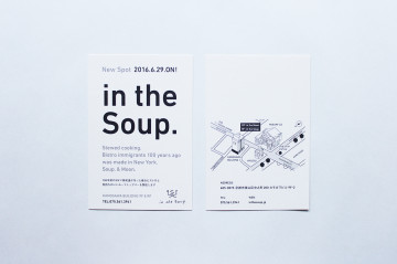 in the soup. DM design