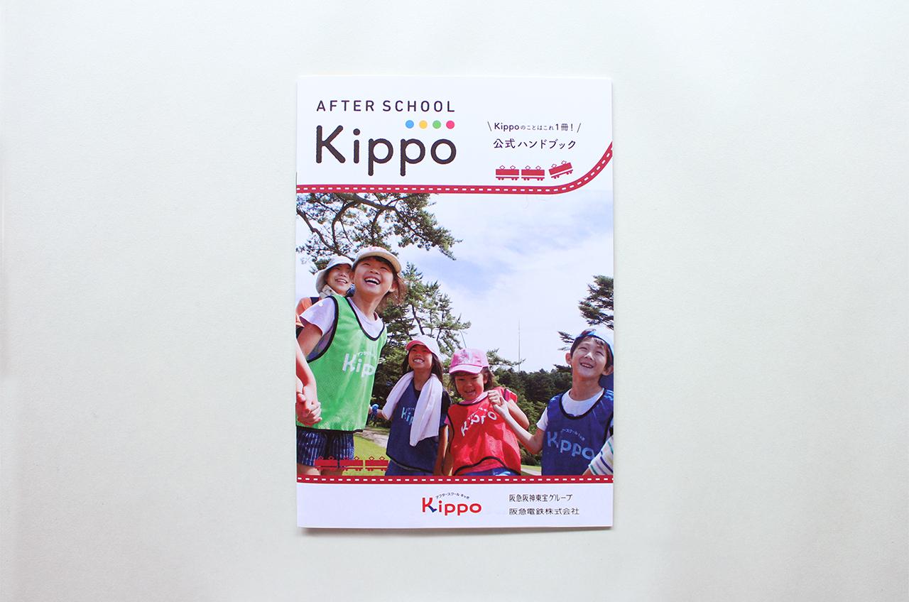 kippo01