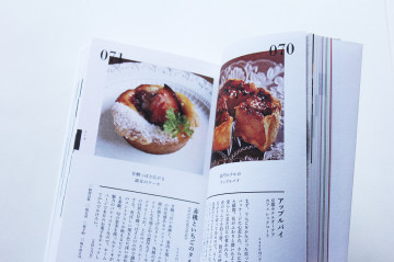 kyoto gift book editorial design