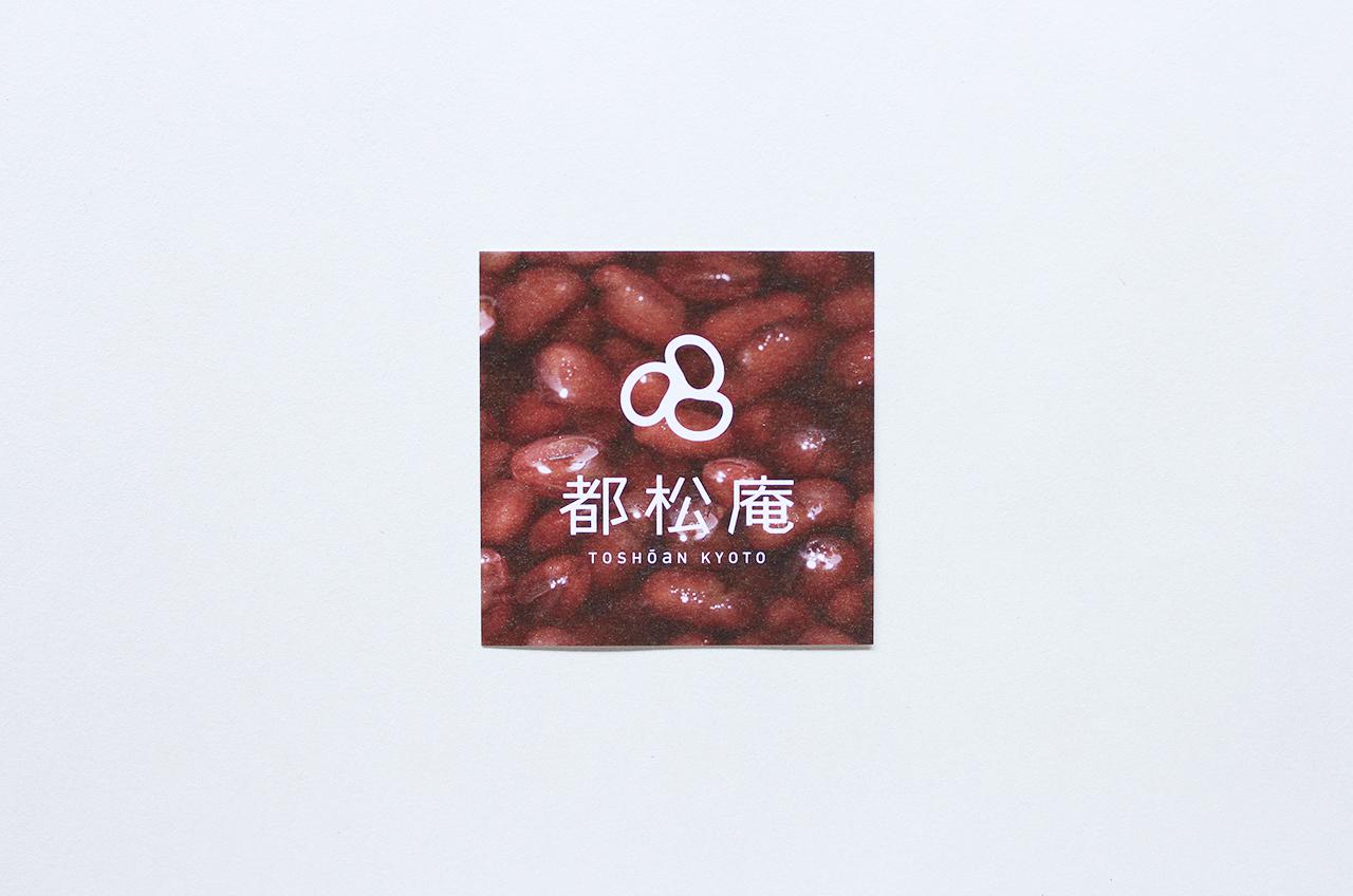 toshoan_card01