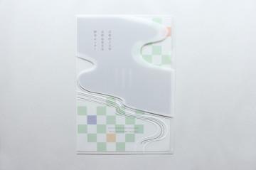 京都府立大学 京都和食文化研究センター PAMPHLET DESIGN