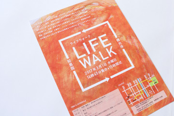 LIFE WALK FLYER DESIGN