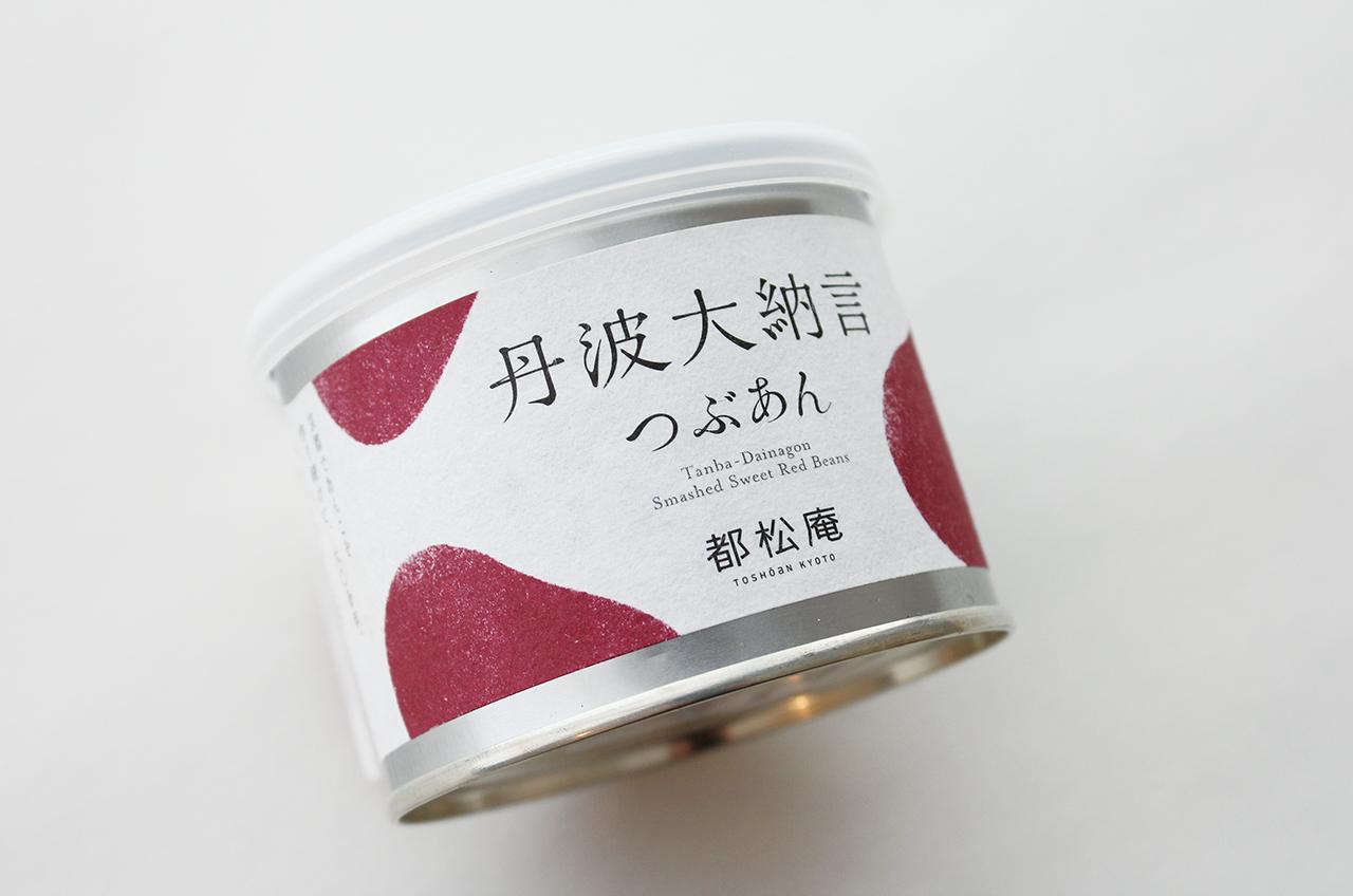 azuki_package_2