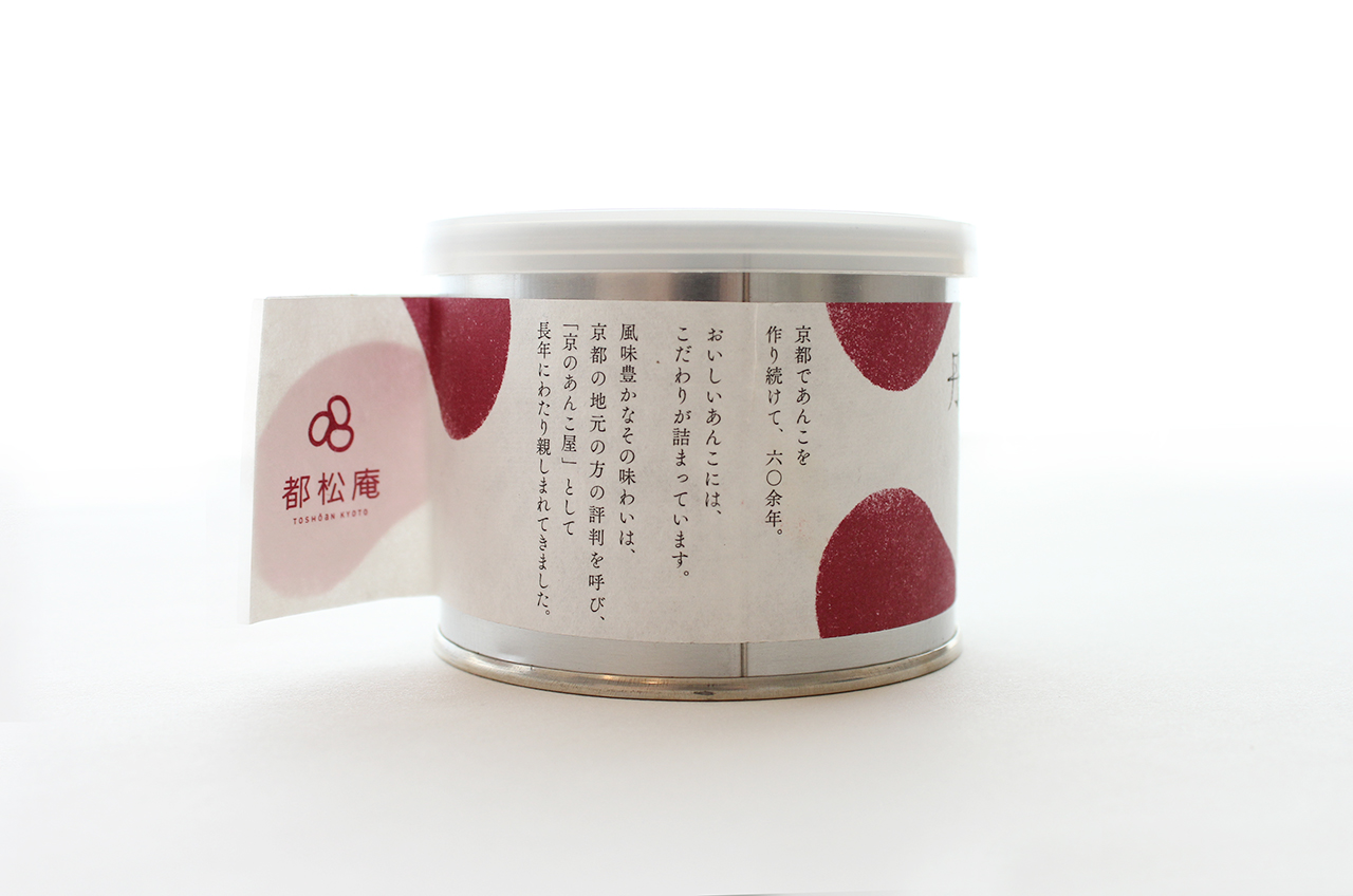 azuki_package_3