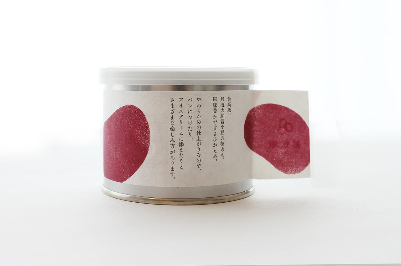 azuki_package_4