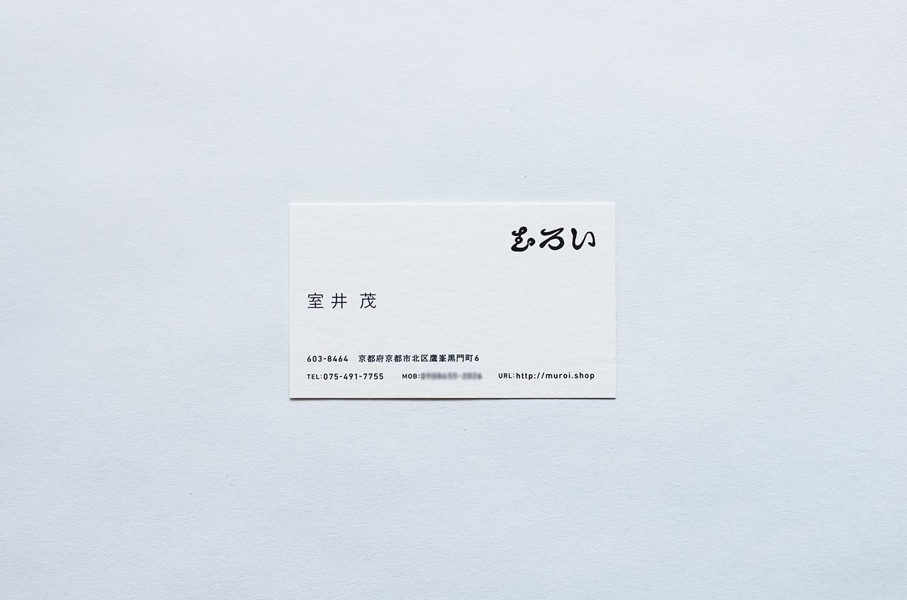 meishi_1