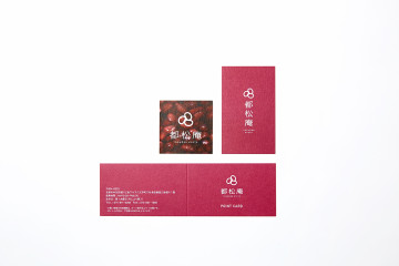 都松庵 STANP CARD & WEB SHOPCARD DESIGN & SHOPCARD