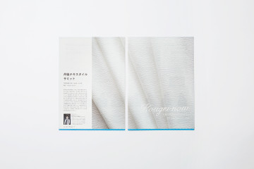 KOUGEI NOW 2017 pamphlet design vol.02