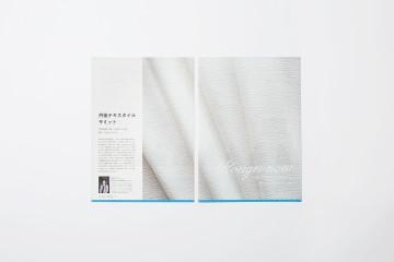 KOUGEI NOW 2017 pamphlet design vol.02