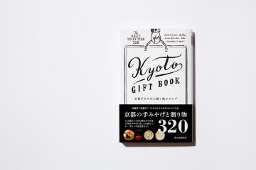 KYOTO GIFT BOOK BOOK DESIGN