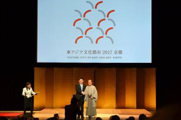 東アジア文化都市2017京都 開幕式典 TOOL DESIGN