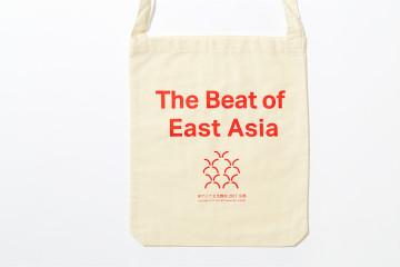 東アジア文化都市2017京都 novelty item DESIGN