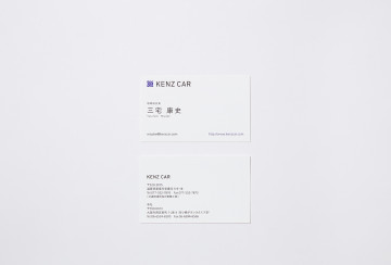 KENZ CAR NAME CARD DESIGN
