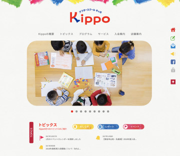 kippo WEBSITE DESIGN
