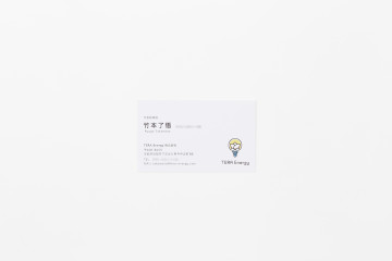 TERA Energy 株式会社 NAMECARD DESIGN