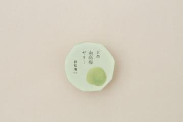 都松庵 南高梅ゼリー package design