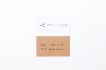 KYOTO CRAFT MAGAZINE LOGO&WEBCARD DESIGN