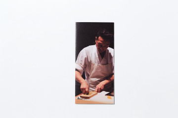 MUROI Pamphlet DESIGN