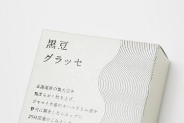 都松庵 黒豆グラッセ PACKAGE DESIGN