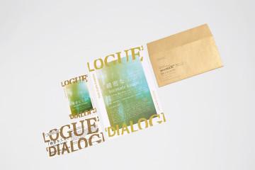 """DIALOGUE"" 親密な工芸 TOOL DESIGN"