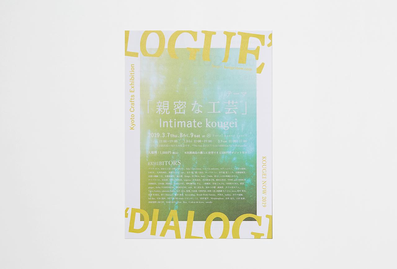 img2383-1