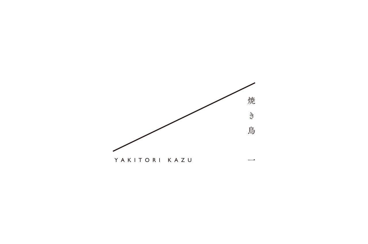 kazu_logo