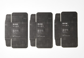黒胡椒クッキー PACKAGE DESIGN