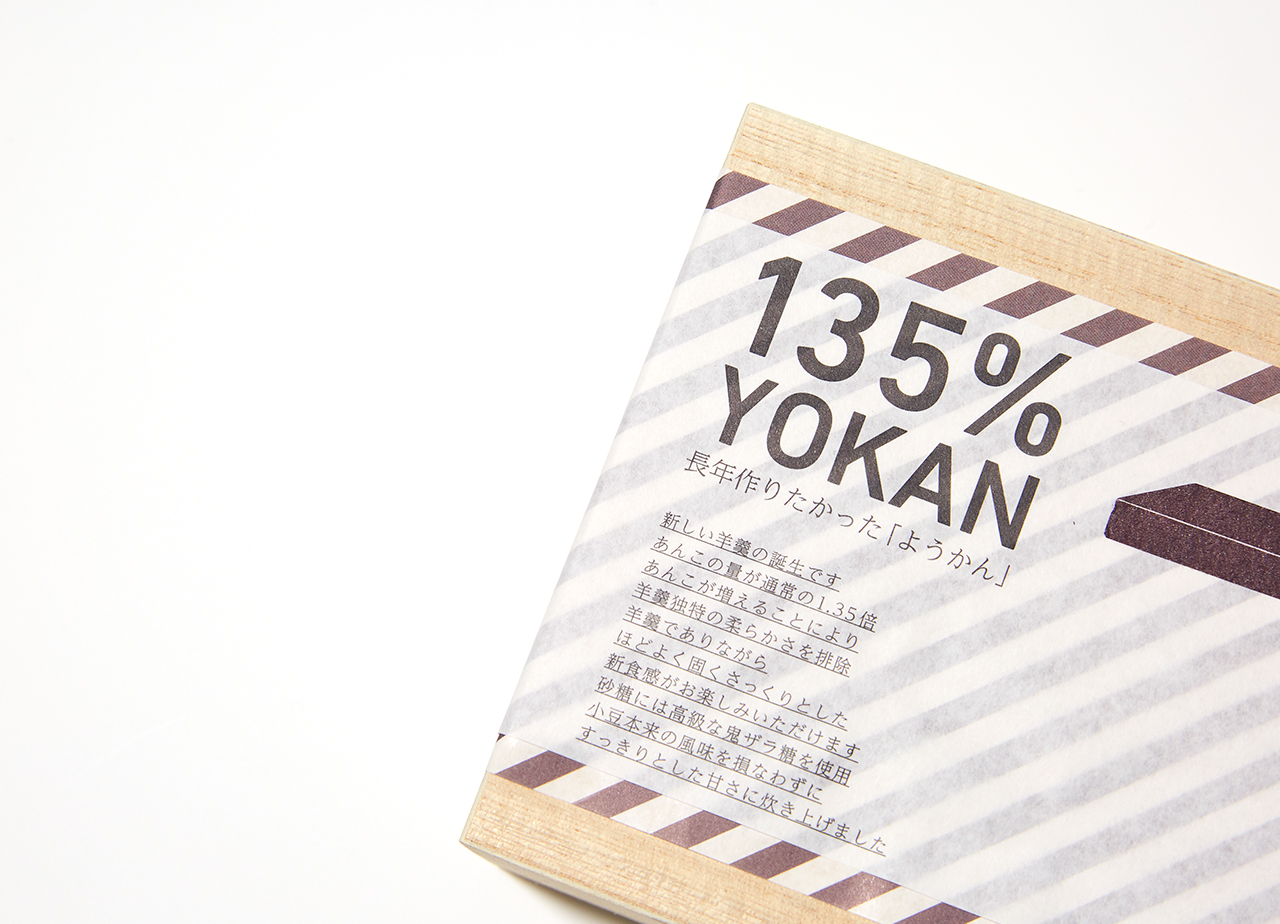 yo_azu_02