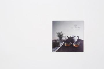 かわかみ茶葉店 TOOL DESIGN